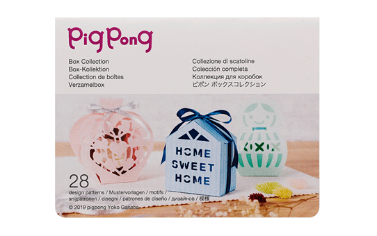 Collection de boîtes Pigpong Collectie 3D